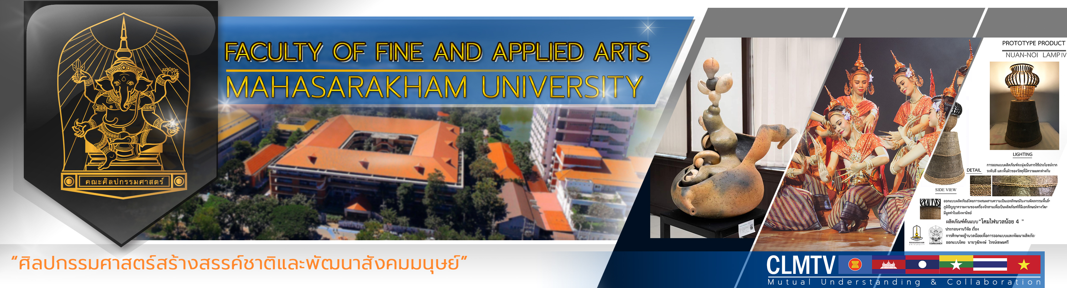 Faculty of Fine and Applied Arts Mahasarakham University