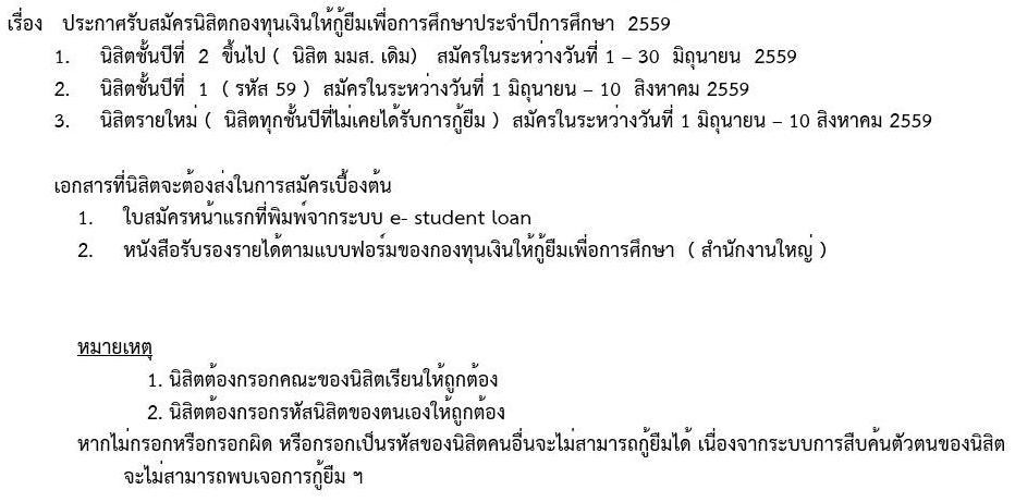 Screen Shot 2559-05-31 at 15.40.23